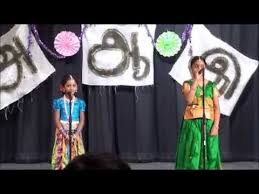 Welcome speech in Tamil - YouTube