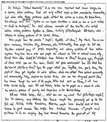 deviance essay order essays deviance essay