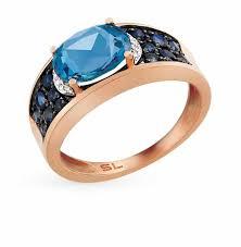 Золотые <b>кольца с голубым</b> бриллиантом — купить недорого в ...