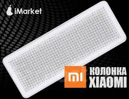 <b>Колонка Xiaomi Mini Square</b> Box Speaker XMYX03YM (белая ...