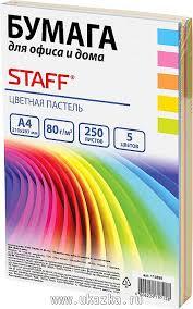 "<b>Бумага цветная</b> ""<b>Staff</b> color"", A4, 80 г/м2, 250 листов, микс, 5 ..."