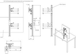 ALG 9051 <b>настольное крепление для двух</b> мониторов - цена ...