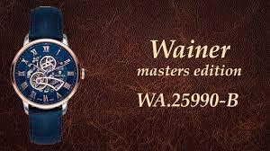 <b>Wainer</b> masters edition <b>WA</b>.<b>25990</b>-B - YouTube