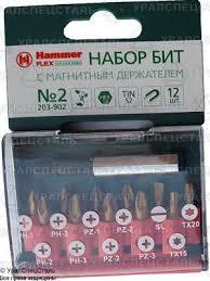 Купить <b>Набор бит Hammer</b> Flex <b>203-902</b> PB набор No2 Ph/Pz/Sl ...