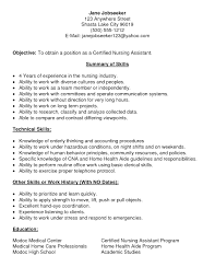 sample of cna resume this i believe essay format resume sample for cna no experience make resume sample of cna resume no experience resume