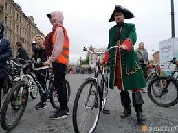 Санкт-Петербург отмечает 316-й <b>День рождения</b>. Трансляция ...