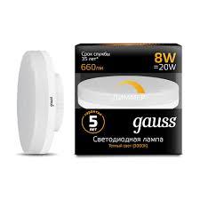 108408108-D <b>Лампа Gauss</b> LED <b>GX53 8W</b> 3000K диммируемая