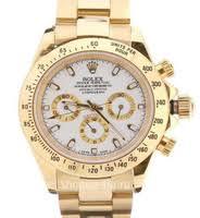 <b>Мужские часы</b> скелетон купить, сравнить цены в Чебоксарах ...