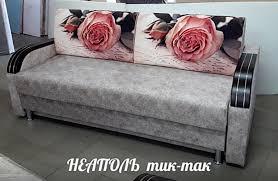 <b>диван</b>-кровать <b>НЕАПОЛЬ</b>