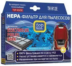 <b>Top House HEPA</b>-<b>фильтр TH</b> H12E — купить по выгодной цене на ...