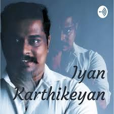 Iyan Karthikeyan