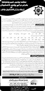 kpk police constable jobs nts application form kpk police constable jobs 2016 nts application form advertisement