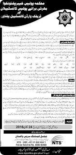 kpk police constable jobs 2016 nts application form kpk police constable jobs 2016 nts application form advertisement
