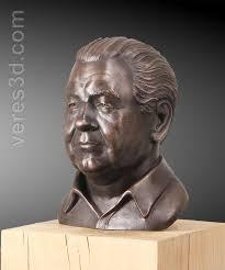 Blog | 3D Models for Digital Fabrication | Sculptures, Portraits ...