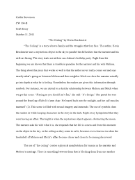 essay on reading essay about reading