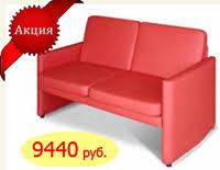 Купить <b>кресло офисное</b> компьютерное <b>CHAIRMAN 696 LT</b> в ...