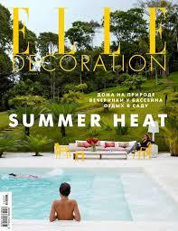 <b>Редакция журнала Elle Decor</b>, Elle Decor 07-08-2019 – скачать ...
