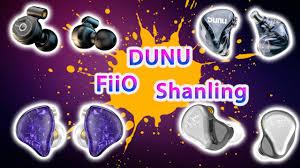 НОВИНКИ IEM | DUNU DK2001 | FiiO FH1s | <b>Shanling ME200</b>