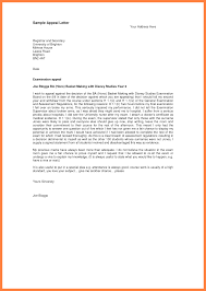 aid appeal letter essays financial aid appeal letter essays