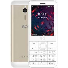<b>Мобильный телефон BQ</b> 2811 Swift XL, цена. Цвет золотой