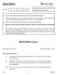 model english essays  model english essays