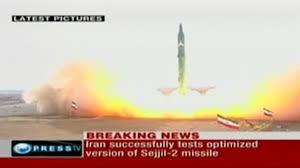 Résultats de recherche d'images pour «Iran missile»
