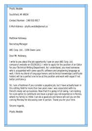 job search networking cover letter job search networking cover job search networking cover letter job search networking cover letter sample for resume sample cover letter