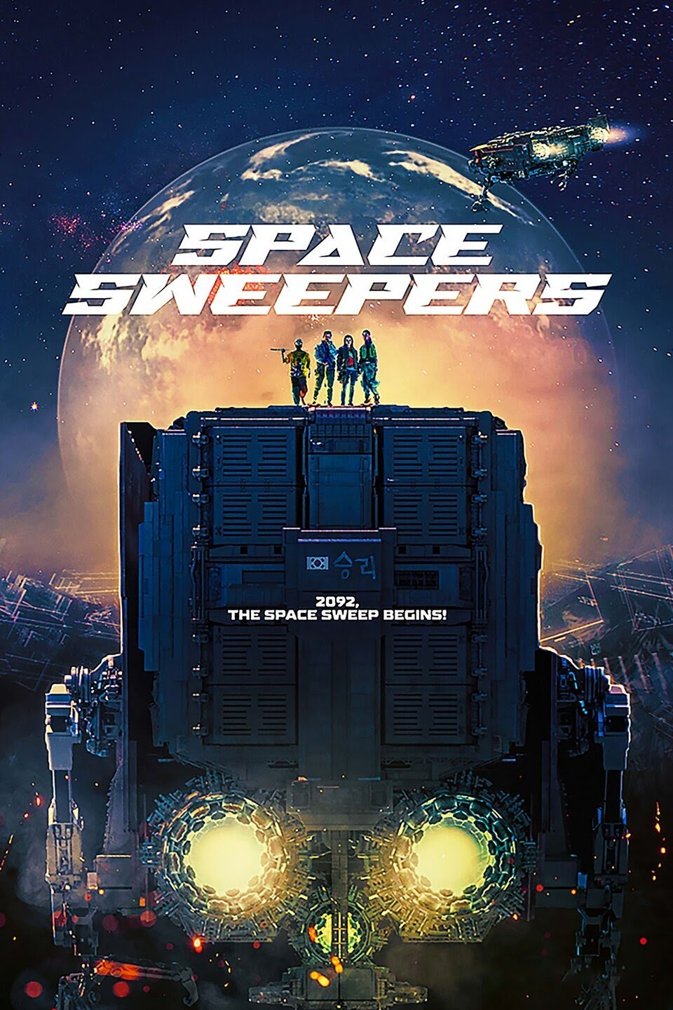 Download Space Sweepers (2021) Dual Audio {Hindi-English} 480p | 720p