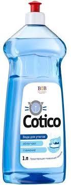 Парфюмированная <b>вода для утюгов</b>, <b>Cotico</b>, 1 л
