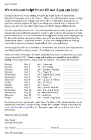 advanced placement test information high school ap parent helper request