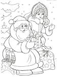 Картинки раскраски с дедом морозом и снегурочкой