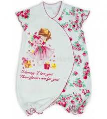 <b>Песочники</b> для новорожденных <b>девочек</b> в Санкт-Петербурге 🥇