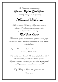 formal dinner invitation template com formal dinner invitation template for remarkable inspiration in creating dinner 6111610