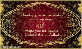 Image result for eidul adha