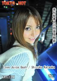 Free Online Porn Movies Tokyo Hot n0494 Love Juice Gush
