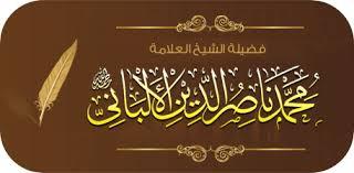 Картинки по запросу الشيخ الألباني