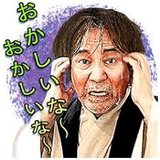 「稲川淳二」の画像検索結果