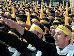 Resultado de imagem para hizballah