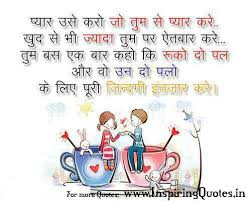 Hindi quotes on Pinterest | Fake Friendship Quotes, Funny Sms and ... via Relatably.com