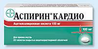 <b>АСПИРИН КАРДИО</b> инструкция по применению, описание ...