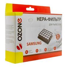 <b>Фильтр для пылесоса OZONE</b> арт. H-41 HEPA для SAMSUNG ...