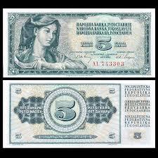 Yugoslavia 5 Dinara, 1968, P 81, UNC, <b>Collection</b>, <b>Gift</b>, Europe ...