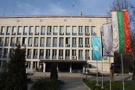 Agencia Telegráfica de Bulgaria