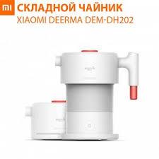 Складной <b>чайник Xiaomi Deerma Liquid</b> Heater DEM-DH202 ...