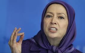 Image result for MEK iran