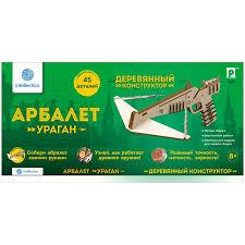 <b>Конструктор деревянный Intellectico</b> «Арбалет. Ураган», 45 эл ...