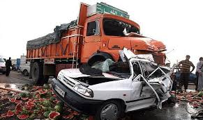 Image result for تصادف رانندگی