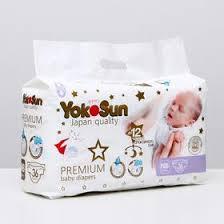 <b>Подгузники YokoSun Premium NB</b> (0-5 кг) 36 шт (5188788 ...