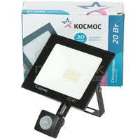 <b>Прожекторы LED</b> купить, сравнить цены в Сальске - BLIZKO