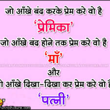 Famous Quotes For Facebook In Hindi - best quotes for facebook in ... via Relatably.com